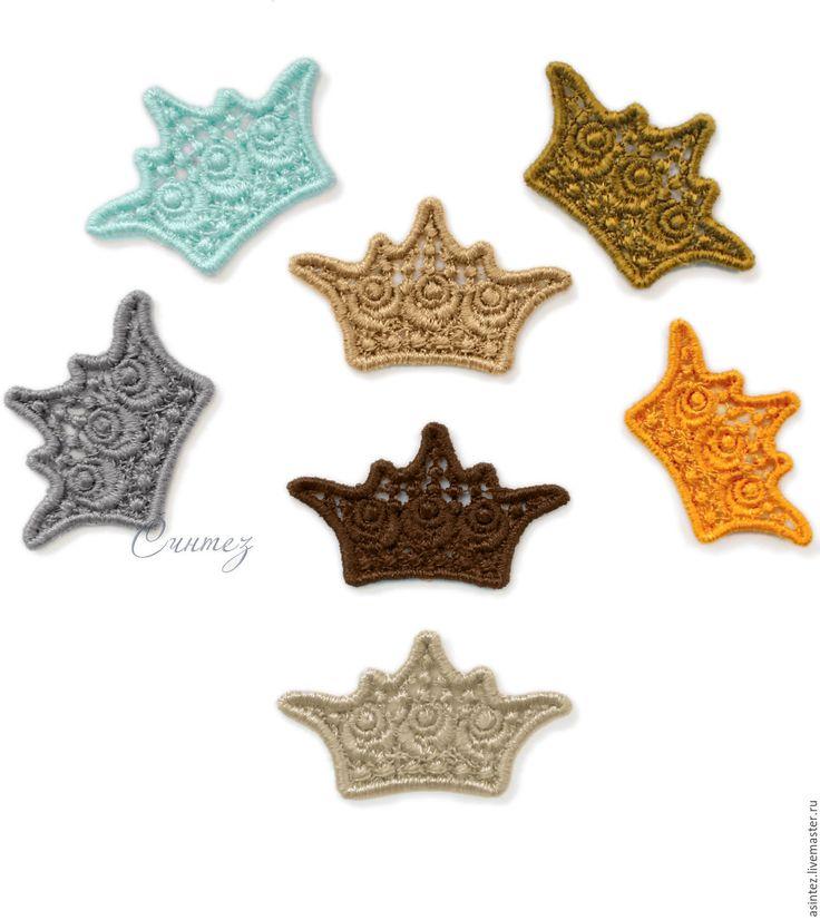 Купить Миди аппликация вышивка королевская Корона кружевная нашивка FSL - вышитая аппликация