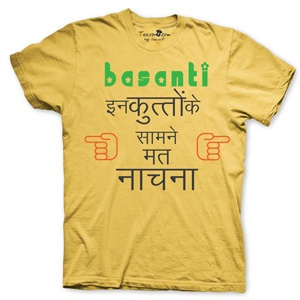 'Basanti in kutton ke saamne mat naachna' is one of Bollywood's most memorable movie dialogue from the cult movie Sholay. This Bollywood t-shirt is one of the coolest t-shirts designed and any two people standing next to you will become the 'kutte'. Pick this and have fun.