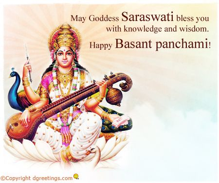 Dgreetings - Enjoy the day of Basant Panchmi and send your wishes through this card.