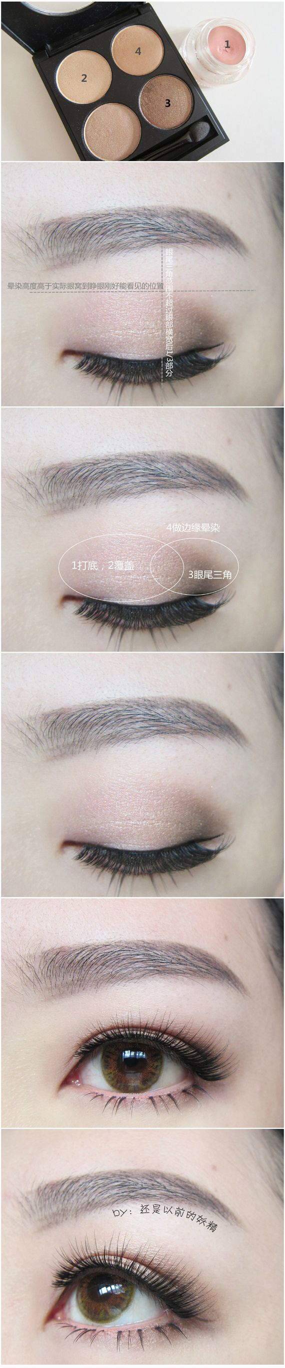 japanese make up tutorial www.AsianSkincare.Rocks                              …