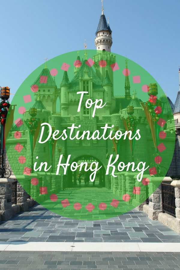 From its glistening skyscrapers to the rustic villages; Hong Kong has a plethora to offer. Check our list of activities to enjoy in Hong Kong here http://hongkonglocaltourpackage.webs.com/  Book your Hong Kong Tour Packages with us, it mainly includes Hong Kong Holiday packages, Hong Kong Disneyland Packages and Island Tour Packages. For inquiries call us: (045) 409-7974 | 0926-388-3945 | 0949-872-4265 | 0942-492-0392  #flightdaddy #hongkongtourpackage #hkdisneyland #hongkong
