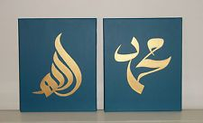 ISLAMIC CALLIGRAPHY PAINTING ON CANVAS set of 2