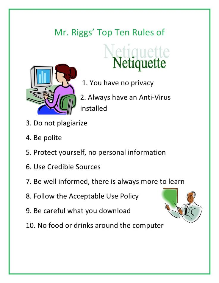 10 Kitchen And Home Decor Items Every 20 Something Needs: Triggs3 / Top Ten Rules Of Netiquette