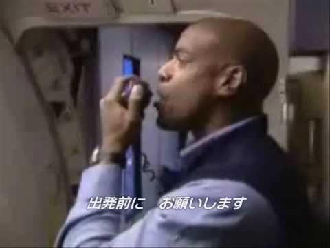ラップで機内アナウンス(日本語字幕つき) The Rapping Flight Attendant - YouTube