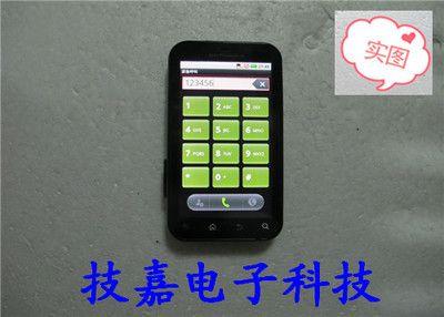 http://item.taobao.com/item.htm?spm=2013.1.20141002.18.bPiuFw