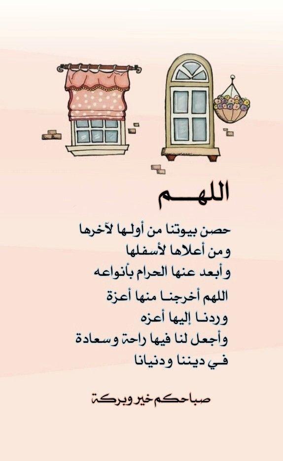 صور صباح الخير واجمل عبارات صباحية للأحبه والأصدقاء موقع مصري Islamic Quotes Morning Love Quotes Good Morning Arabic