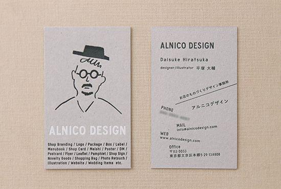お客様の制作例 名刺 ハグルマオンラインストア 封筒 カード 冊子 箱 タグ