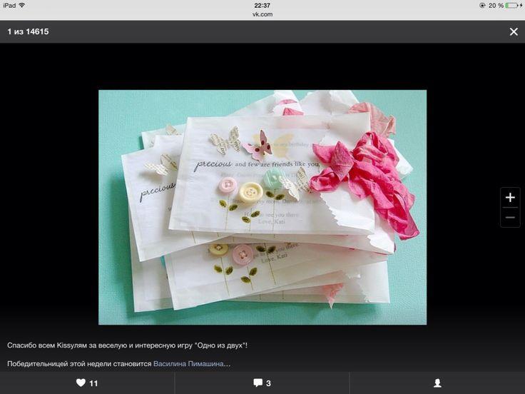Идеи для открыток и упаковки подарков