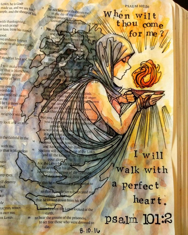Psalm 101:2 (v. 3 in the KJV). Also see that parable in Matthew 25:1-13. / pearandink