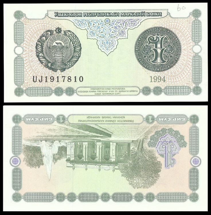 259 best Banknotes images on Pinterest Banknote, Notes and - note payables