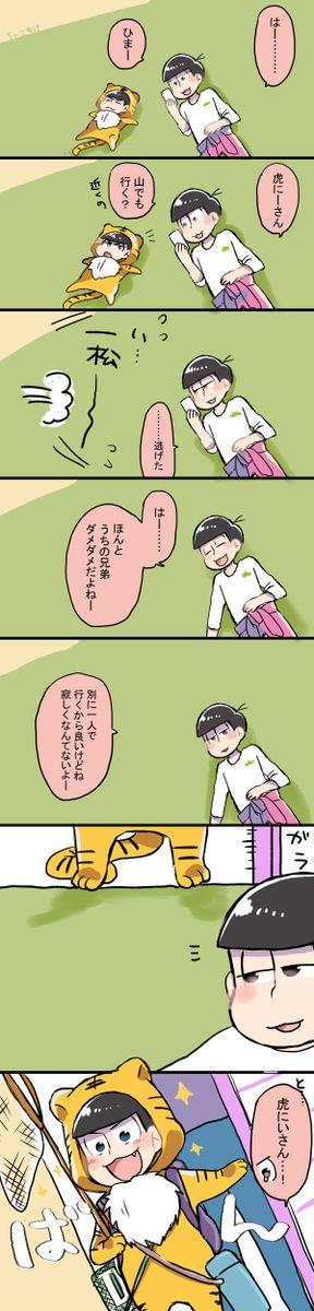 メディアツイート: ちゃこすけ(@tyakosuke42)さん | Twitter