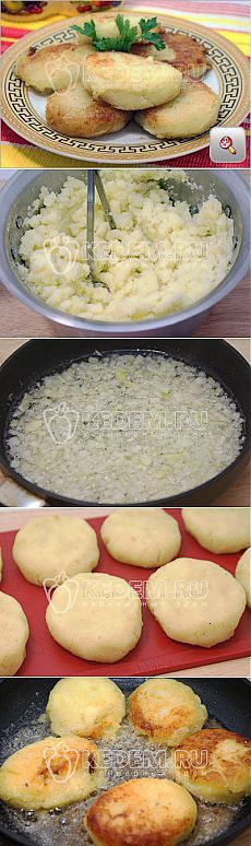 Картофельные котлеты | Ваши любимые рецепты