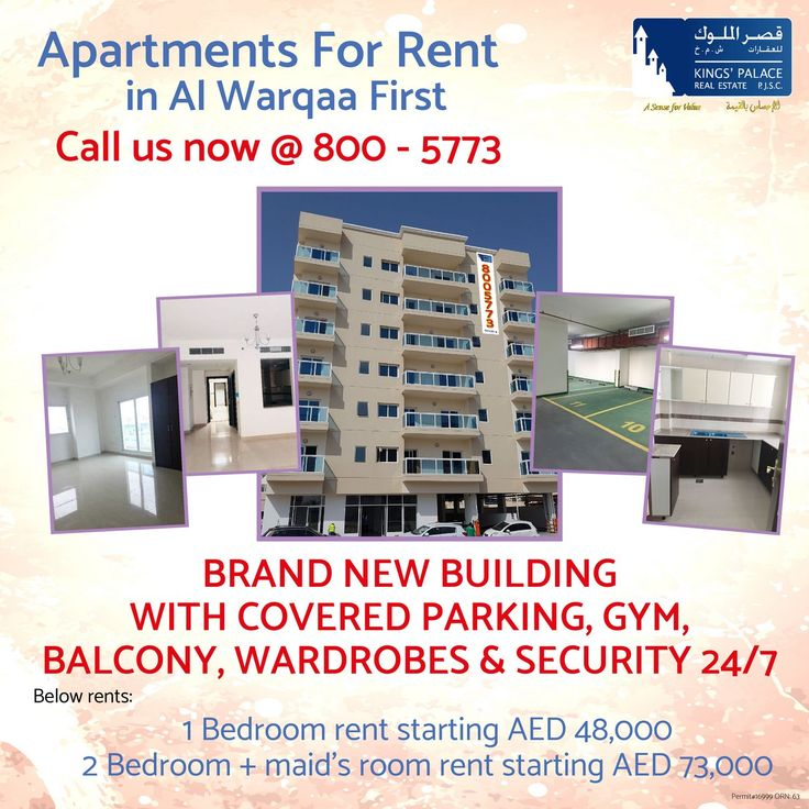 Apartments For Rent In Al Warqa 1 Call Us Now 800 5773 Apartments For Rent Apartment Rent