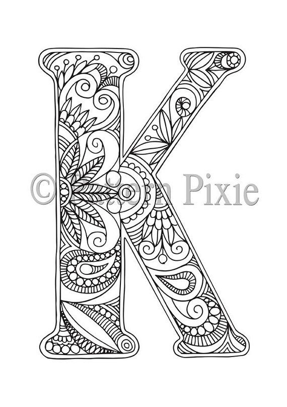 Adult Colouring Page Alphabet Letter K Etsy Coloring