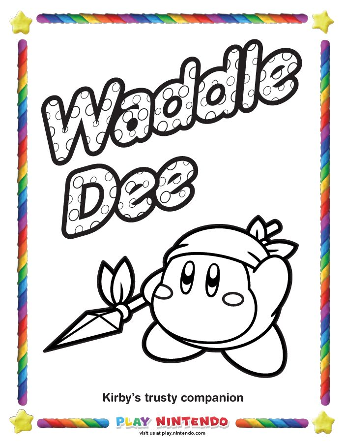 Waddle Dee coloring page! Now I wanna color. | Kirby ...