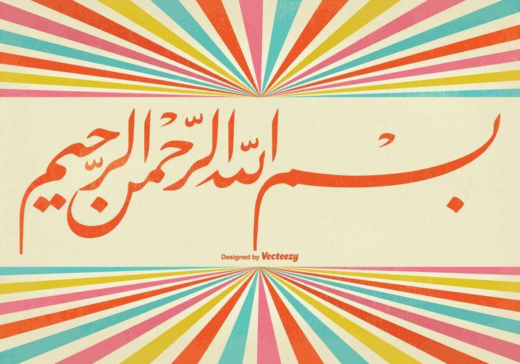 44 palabras españolas de origen árabe