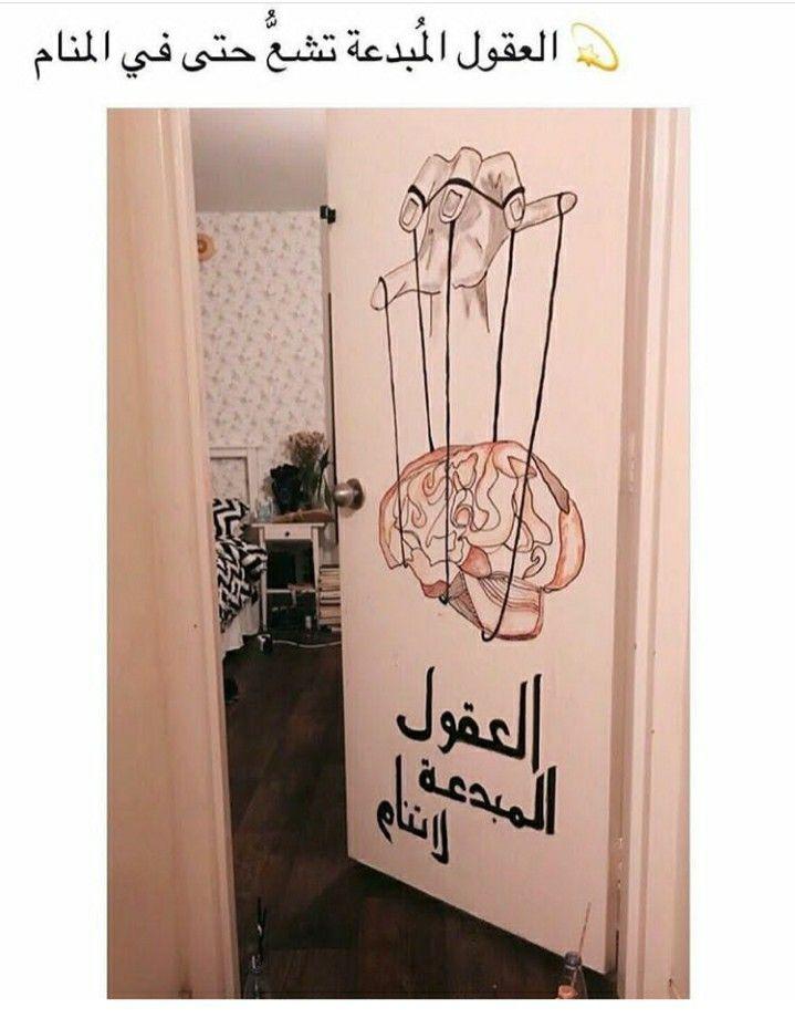Pin By Ahmed Elmughrabi On عبر واقتباسات Art Quotes Photo Quotes Social Media Art