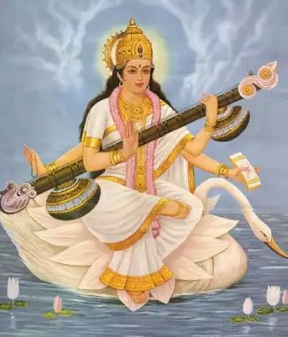 rel 133 week 2 saraswati hindu Rel 133 week 2 assignment hindu gods presentation $1000 click the button below to add the rel 133 week 2 assignment hindu gods presentation to.