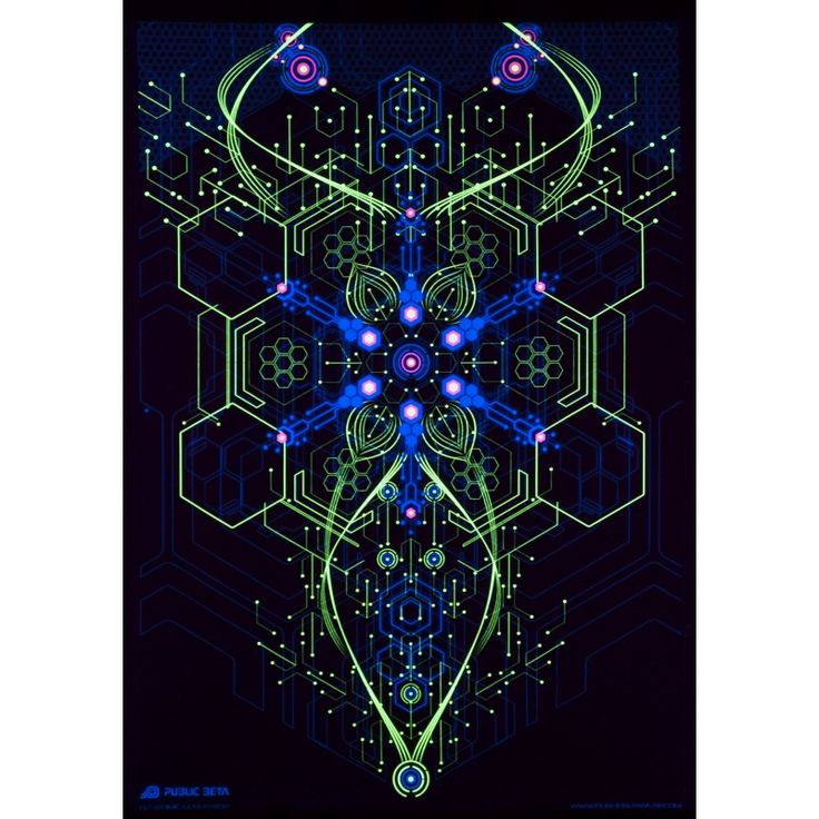 Atomic Generator D2 Wallhanging by Public Beta Wear Holistic psychedelic designs for wall deco. Glows in blacklight. 3D effect with special Chromadepth glasses. Digital print on woven garment 140g/m2, 100% PES.   #publicbetawear #blacklightart #wallhanging #deco