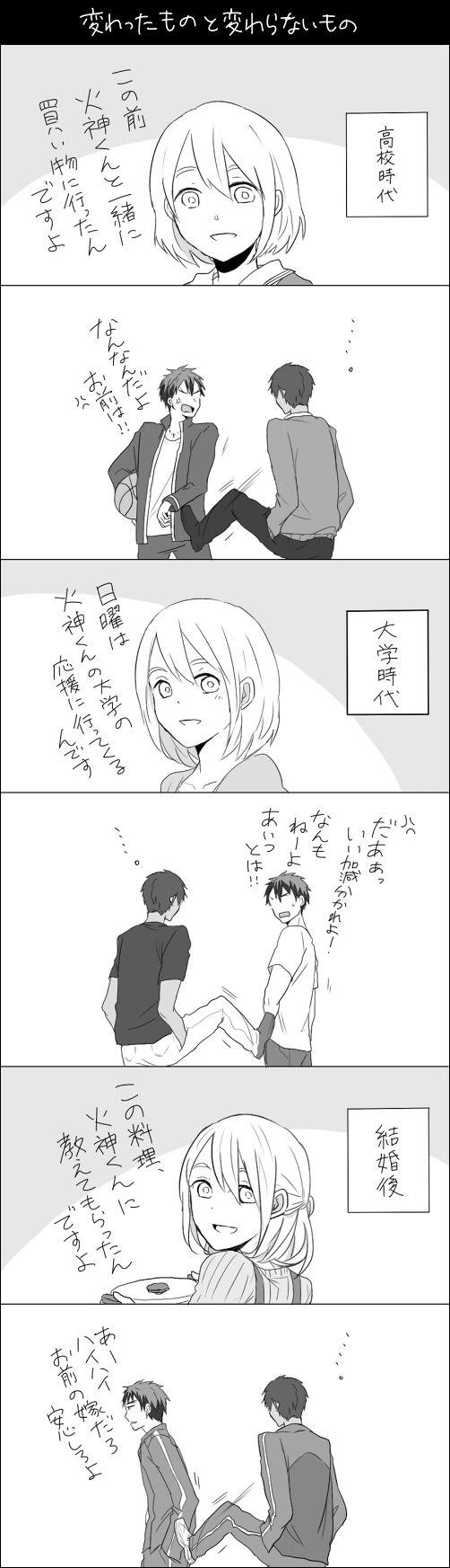 「【女体化】青黒♀いろいろ5」/「アケ」の漫画 [pixiv]