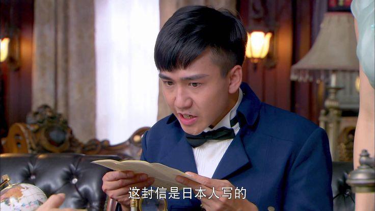 大当家 31 日本伪造中国信识别大招【1080P】