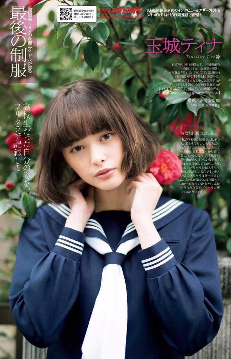 jap b0ndage 28 Jk Girl, Japanese School Uniforms, Girls Learn, Sailor Uniform, School  Girls, Japanese Cost, Ulzzang, Bobs, Box