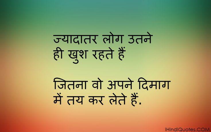 Whatsapp Motivational Status in Hindi