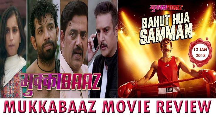 Mukkabaaz Movie Review|Anurag Kashyap|Jimmy Shergill|Ravi Kishan|Shivdev...