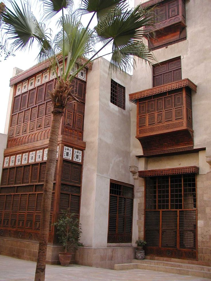 Traditional Arab House