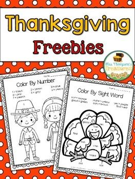 15285 best classroom freebies images on pinterest classroom thanksgiving color by code freebies sciox Choice Image