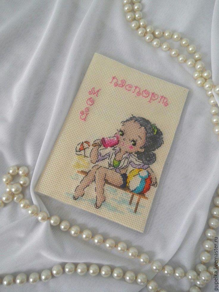 """Купить обложка на паспорт-""""сладкая жизнь"""" - комбинированный, Паспорт, обложка на паспорт, вышивка крестиком, канва"""