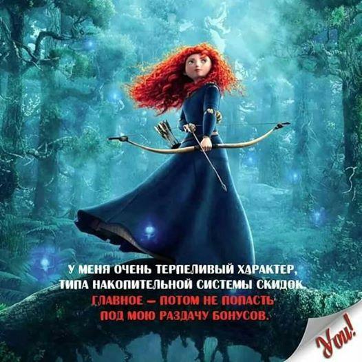 Фото Ирины Бронниковой.