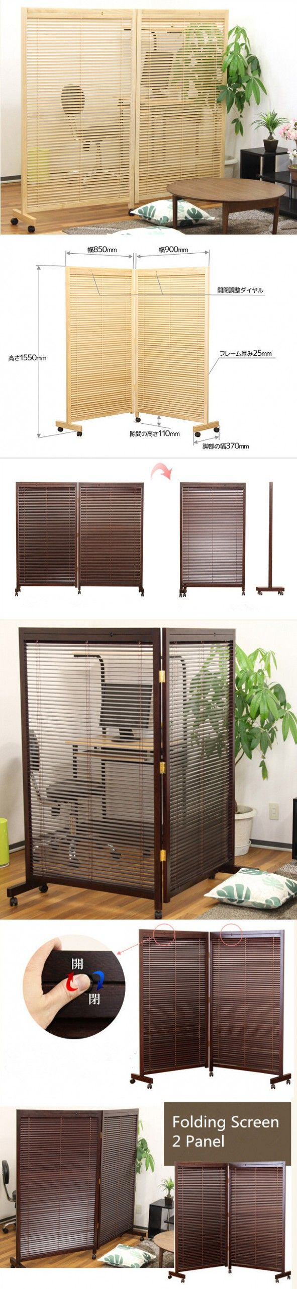 Japanese Movable Wood Partition Wall 2-Panel Folding Screen Room Divider Home Decor Oriental Decorative Portable Asian Furniture $179