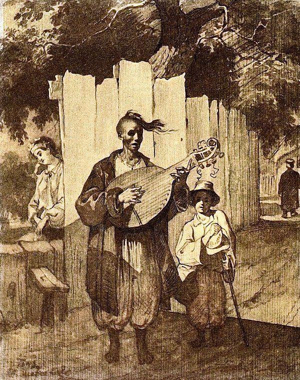 """Тарас Шевченко """"Сліпий"""" """"Невольник"""" 1843"""