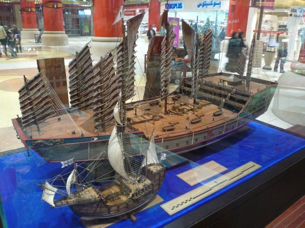 A display at the Ibn Battuta Mall in Dubai purports to compare the size of ships used by Zheng He and by Christopher Columbus.(Zheng He - the Chinese Muslim Admiral ) give a clear idea of the relative size of these two ships. Columbus's ship St. Maria was only 85 feet long whilst Zheng He's flag ship was an astonishing 400 feet.