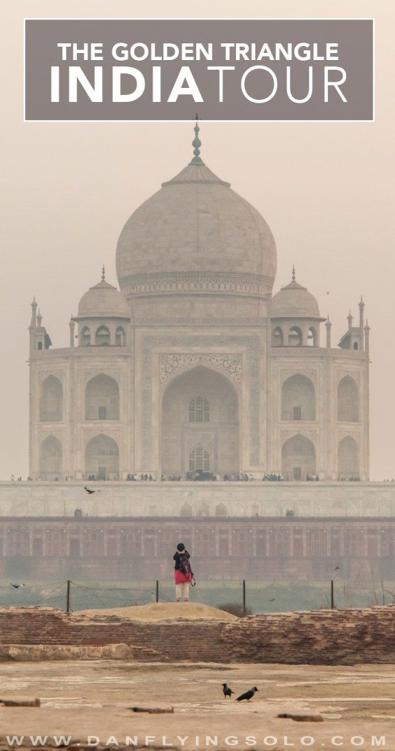 The Golden Triangle of India in 14 Days