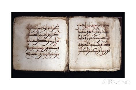 Pages of a Miniature Koran Gicléedruk