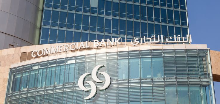 Qatar's Commercial Bank Unveils Blockchain Remittance...: Qatar's Commercial Bank Unveils… #Banking #News #Commercial_Bank_of_Qatar #Qatar