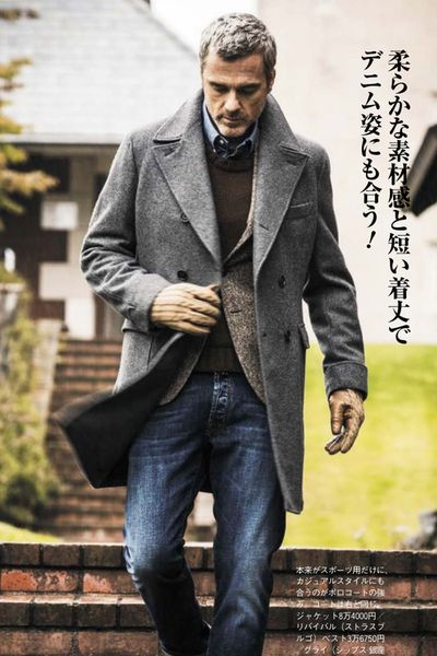 Gray Herringbone Overcoat, Brown Tweed Jacket, Plum Sweater, Fitted Worn Jeans, Gloves. Men's Fall/Winter Fashion.
