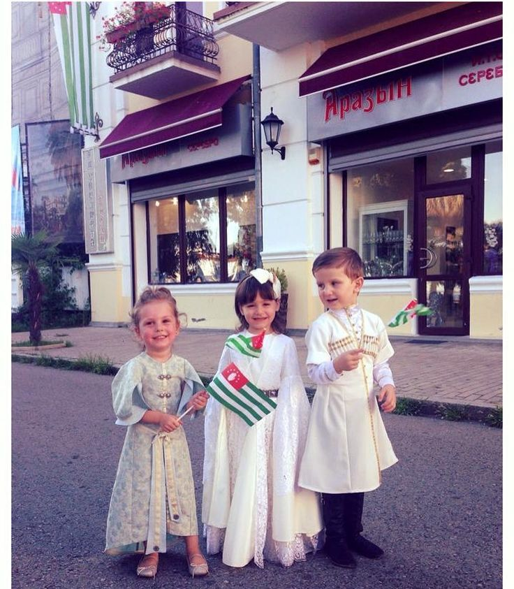 Abaza / Abkhaz children Abkhazians Abkhazia country in Eastern Europe flags people costumes young