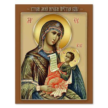 0129 Икона Божией Матери Утоли моя печали