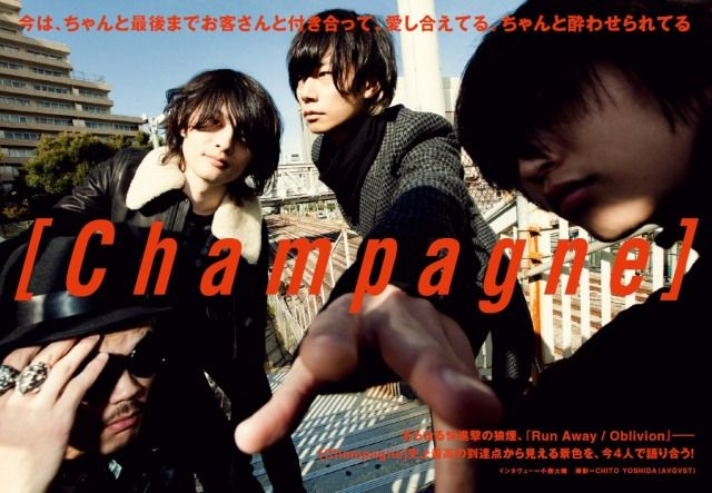 Advertisement for the single Run Away/Oblivion by indie band Champagne, Japan, 2013, by UK Project. This was the band's eighth and final single under the name Champagne, and in 2014 they reformed as Alexandros.