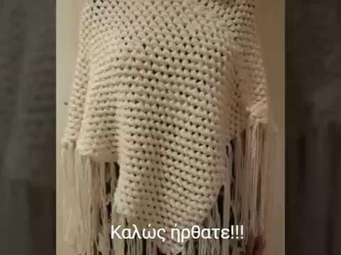 Πλεκτό πόντσο με πλέξη κουκουτσάκι και ανοιχτή λαιμόκοψη!!!Μέρος 1ο  Art of crochet - by Airis!!! - YouTube