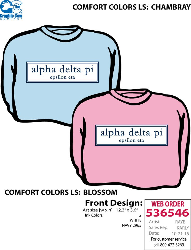 Alpha Delta Pi Graphic Cow