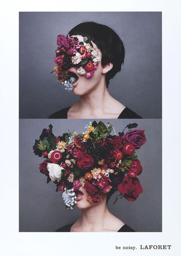 Rikako Nagashima, Be noisy. Laforet, poster, 2012, Museum für Gestaltung Zürich, Poster Collection
