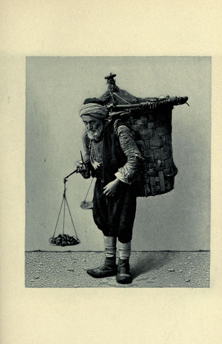 OTTOMAN EMPIRE PHOTOS IN OLD BOOKS (271) | par OTTOMAN IMPERIAL ARCHIVES