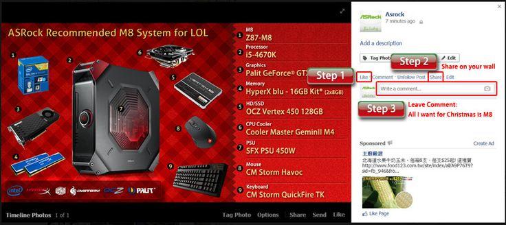 All I Want For Christmas Is M8!  #Intel #HyperX #CoolerMaster #CMStorm #OCZ #Palit #LeagueOfLegends #Battlefield4 #CallOfDuty