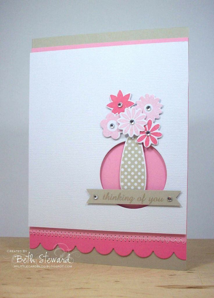 Поздравления праздником, маленькая милая открытка своими руками