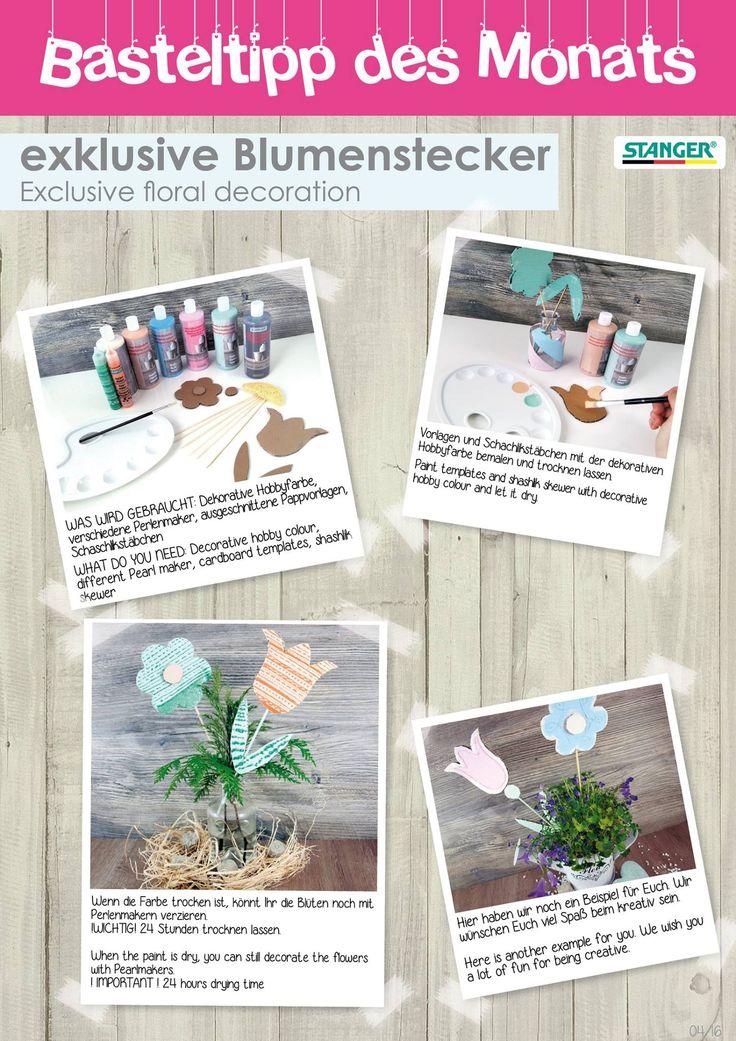 DIY basteltipp | simple diy | cardboard flowers | Blumenstecker aus Pappe | stanger