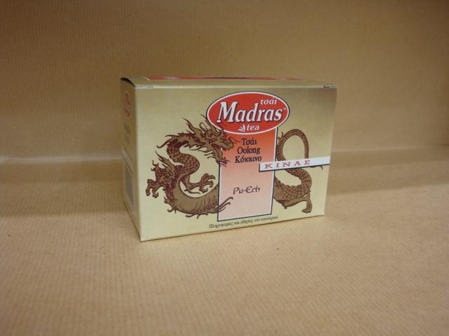 Pu-Erh 15 Φάκελα Oolong Τσάι Κίνας